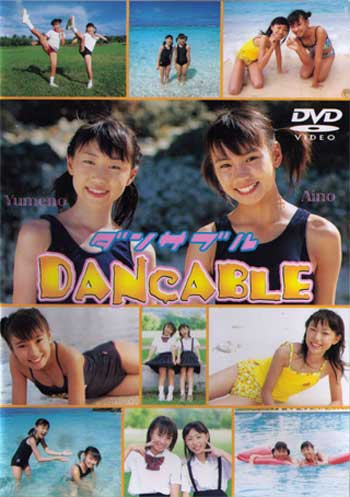 >DANCABLE