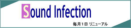 Sound Infection